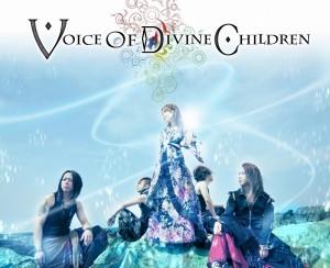 アトヨンの制作実績(Voice of Divine Children様「祈音 」)