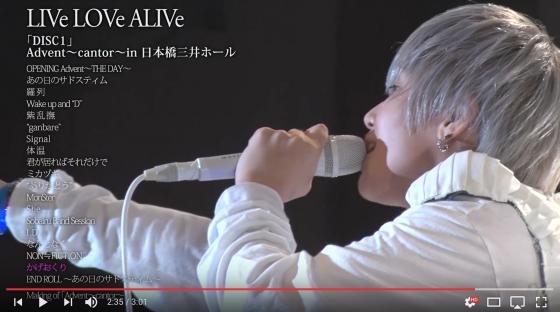 アトヨンの制作実績(ZYUN.様 Live DVD「LIVe LOVe ALIVe」)