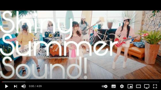 アトヨンの制作実績(Ailice様 「Shiny Summer Sound!」)