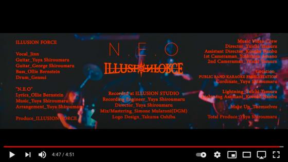 アトヨンの制作実績(ILLUSION FORCE様 「N.E.O」)